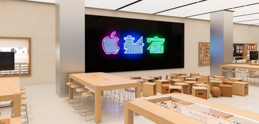 Apple Shinjuku interior