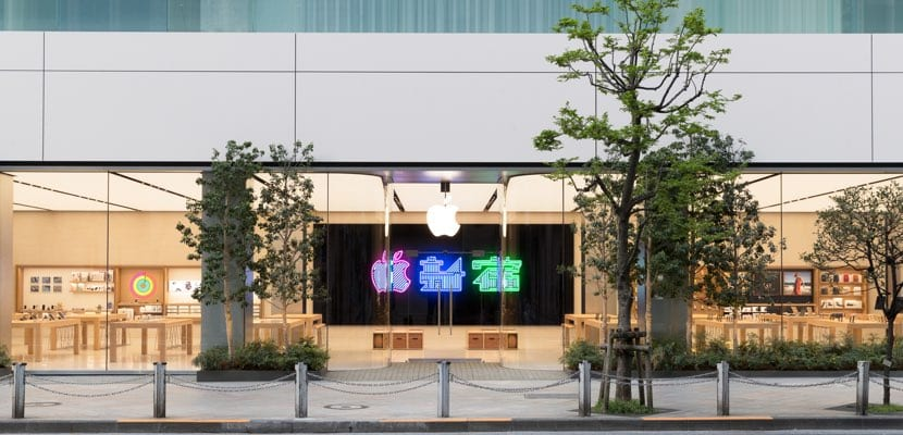 Exterior Apple Shinjuku