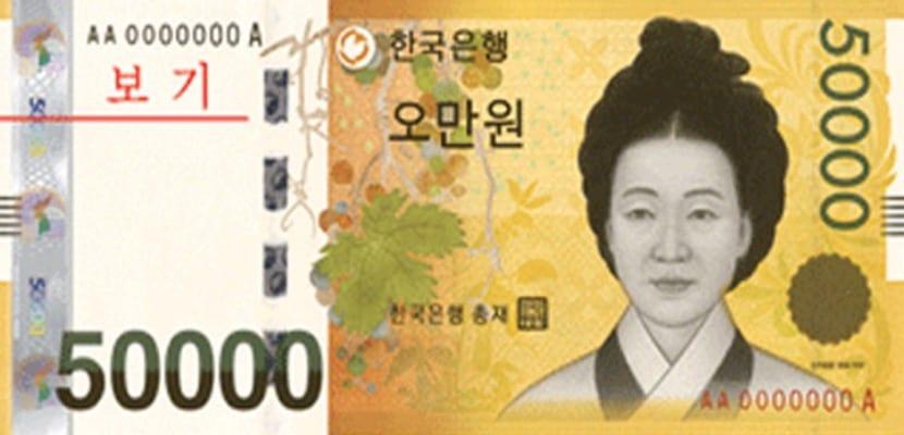 Won Koreano