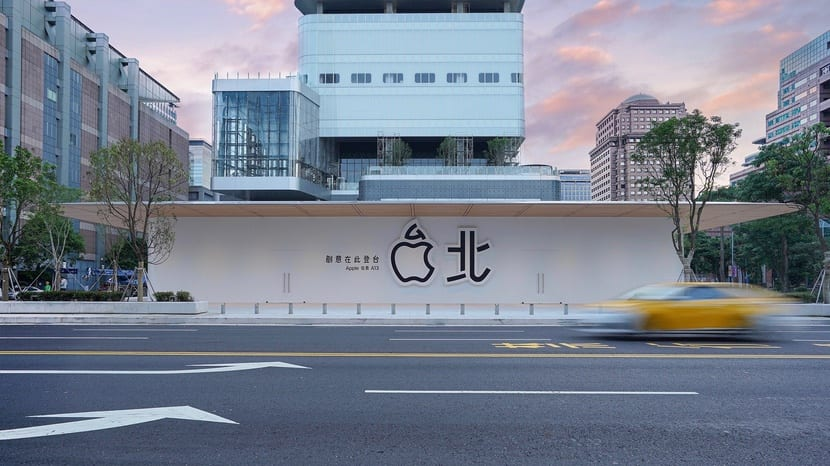 Apple Store Taiwán