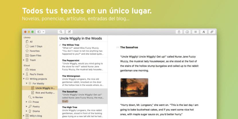 Interfaz de Ulysses