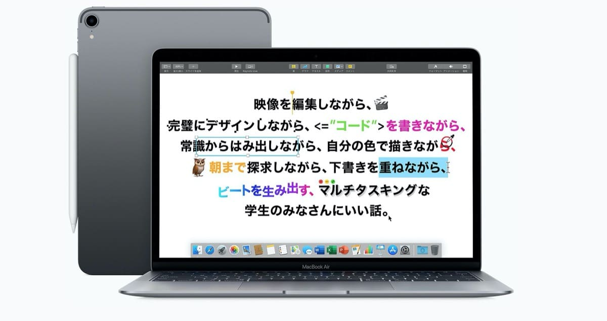 Apple Japón