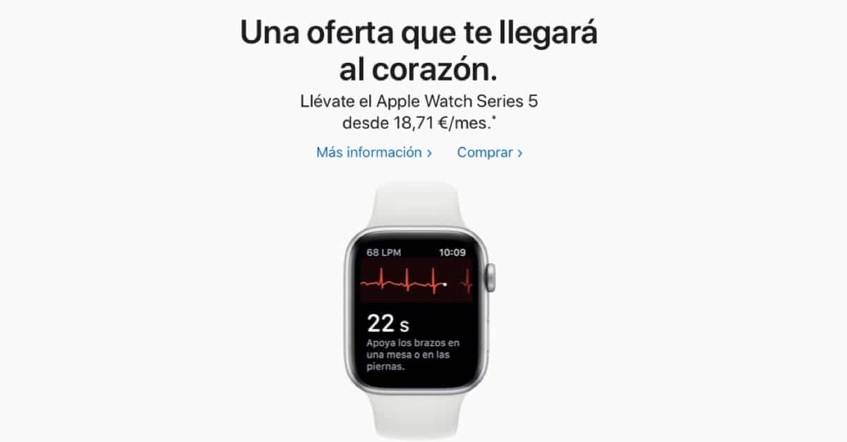 Apple Watch Financiado