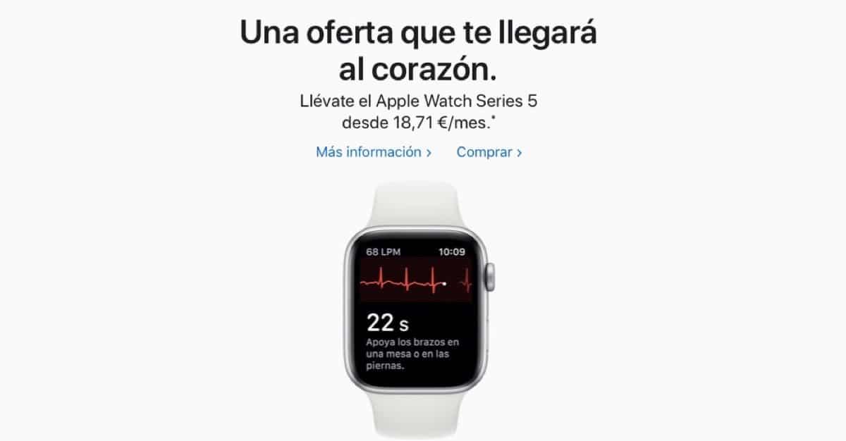 Apple Watch Financiado