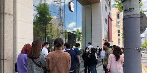 Apple Store Seúl