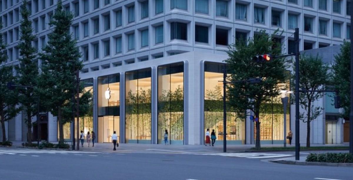 Apple Store Japón