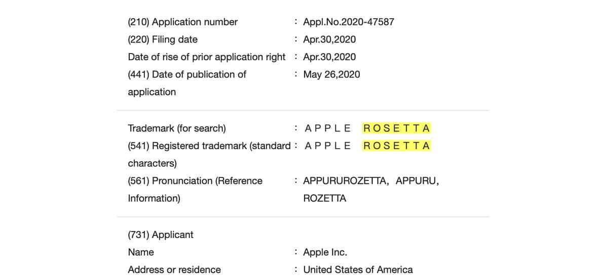 Apple Roseta