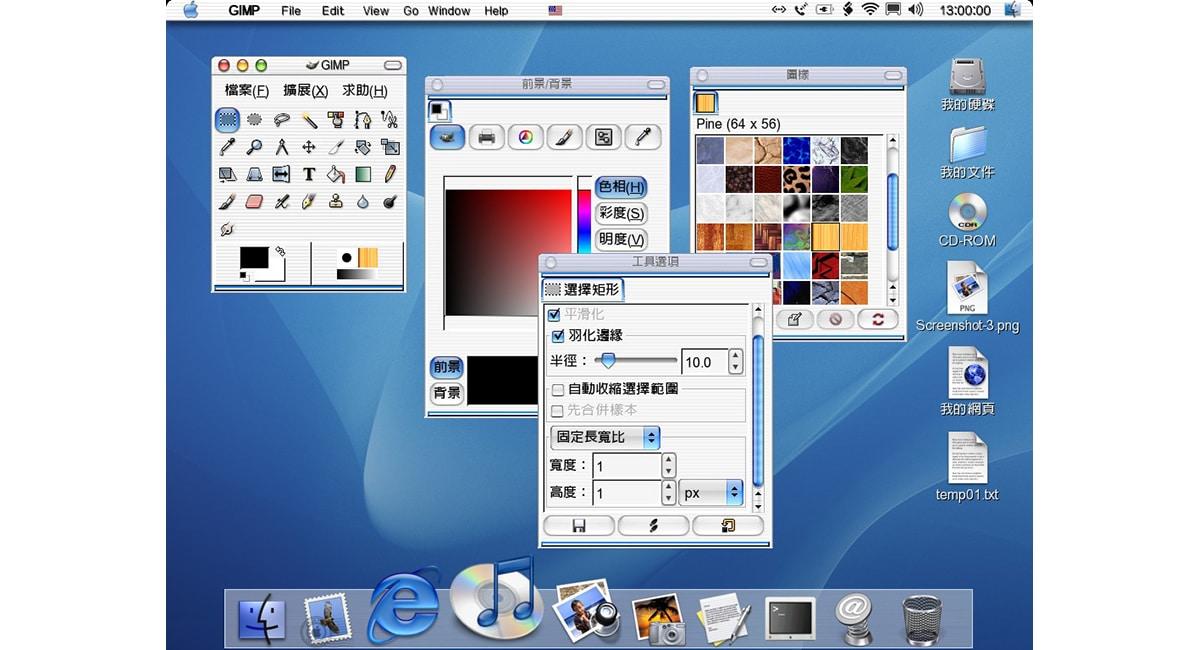 Tema Aqua OS X