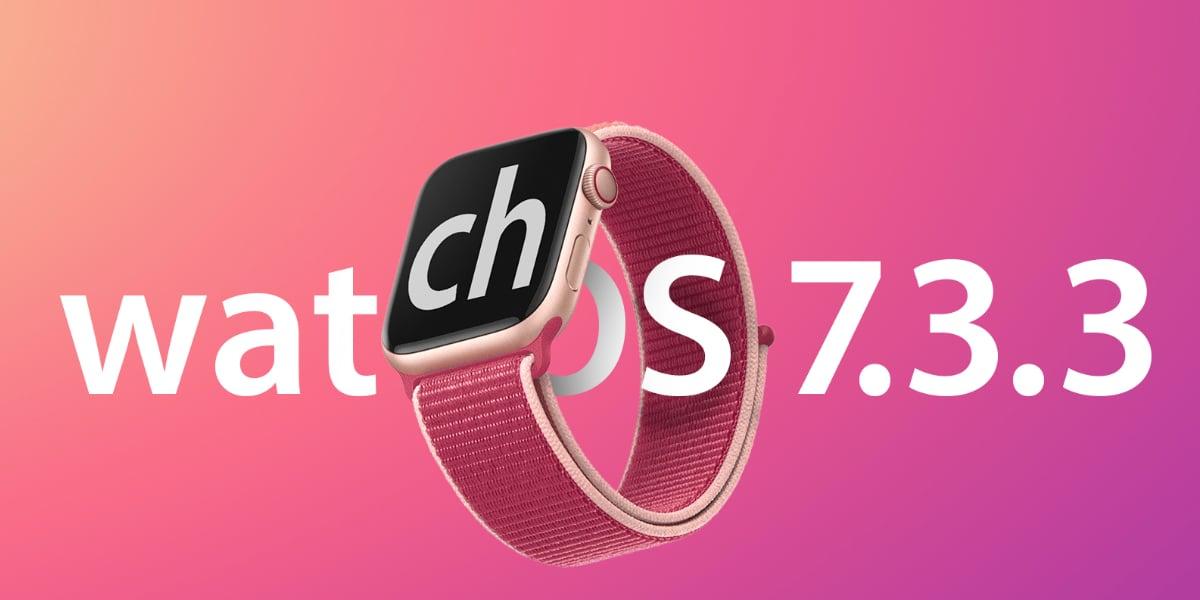watchOS 7.3.3