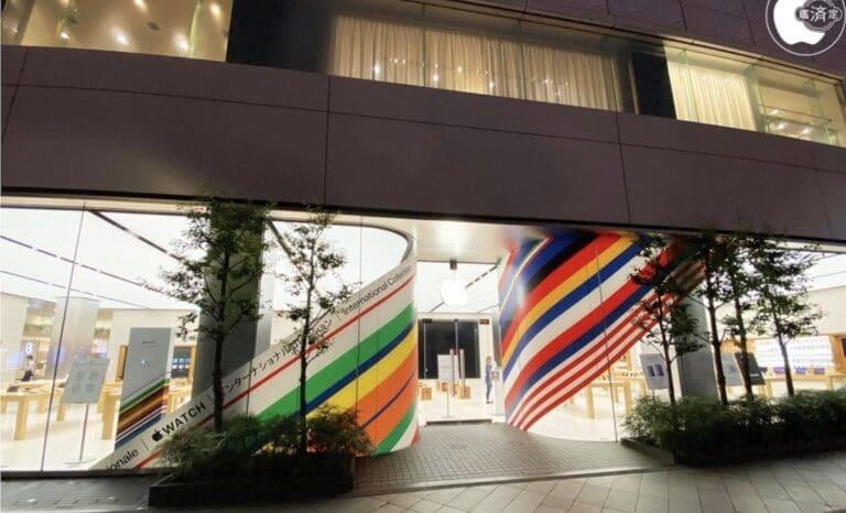 Apple Store olímpica