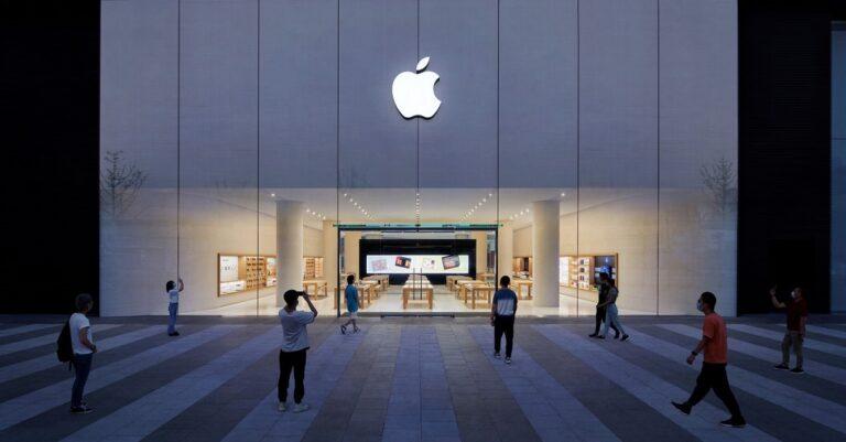 Apple Changsha